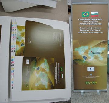 отпечатани папки и банер фикс