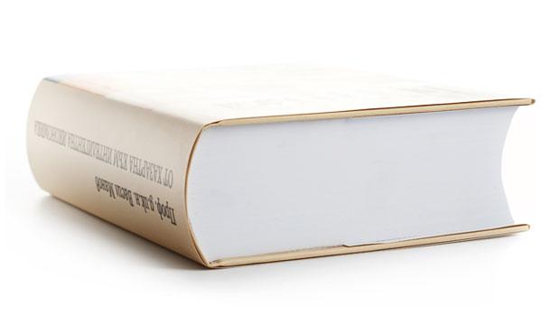 Печат на книги с твърда подвързия-Мостра 3