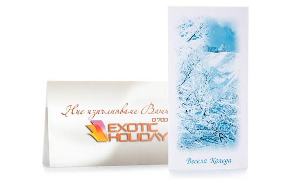 Печат на картички-Мостра 2