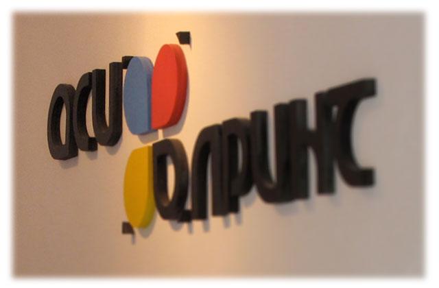 Снимки от печатница АсиПринт