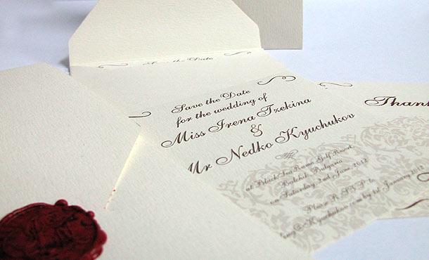 сватбени покани-Мостра 3