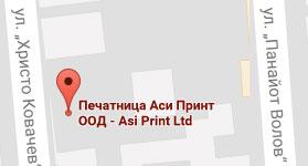 Карта с адреса на печатница АсиПринт