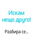 Офсетов